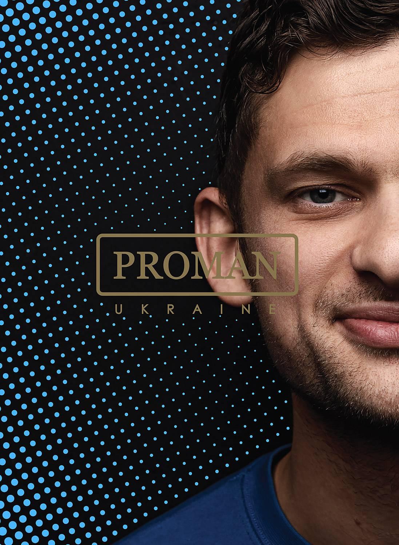 Magazine cover PROMAN